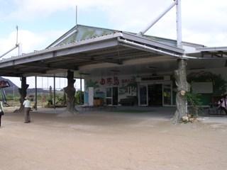 Yubujima1