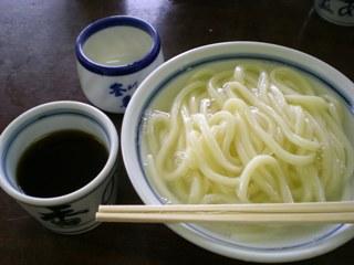 Nagatakama
