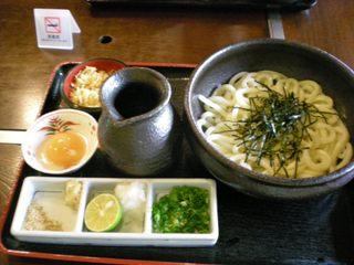 Yamadayakama