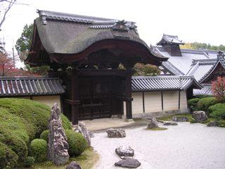 Komyoji5