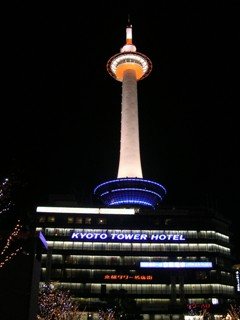 Kyototower0