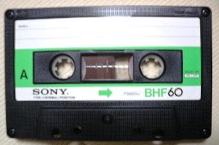 Tape_bhf