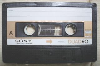 Tape_duad