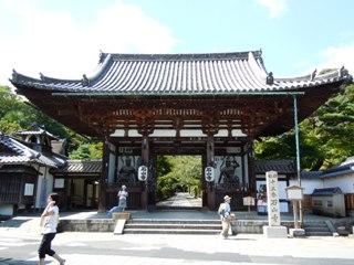 Isiyamadera1