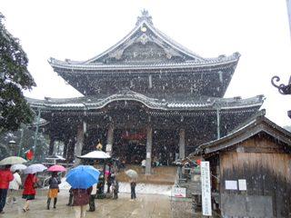 Toyokawainari1