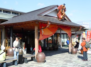 Chikuwanosato1