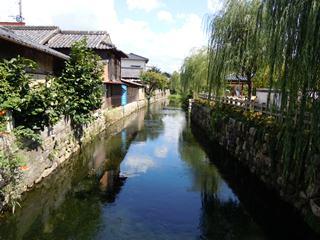 Yanagawa1