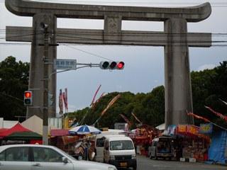 Hakozakigu1