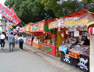 Hakozakigu2