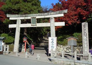Oonohara2