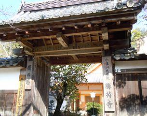 Syoujiji1