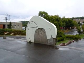 Asahiyama1