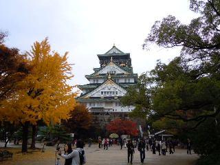 Oosakajou1