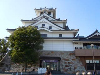 Kotobukijou1