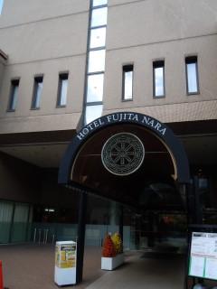 Fujita1