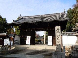 Gokounomiya1