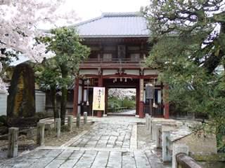 Honpouji1