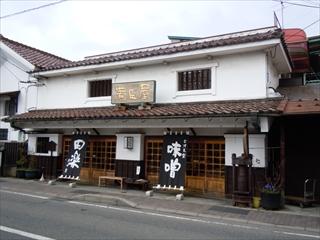 Mitutaya1