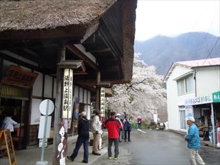 Yunokami1