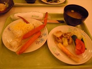 Miyabi2