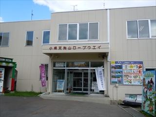 Tengu1