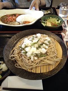 Smasikokasama2003